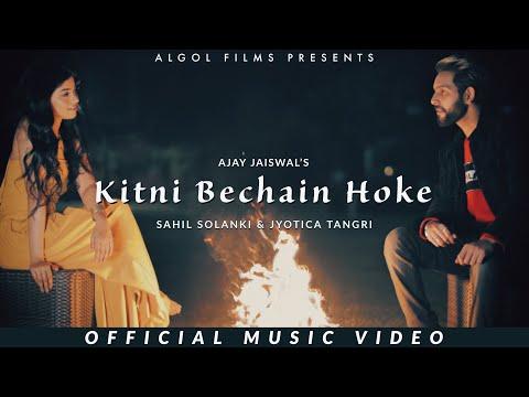Kitni Bechain Hoke Video Song | Sahil Solanki | Jyotica Tangri | Ajay Jaiswal | Rashi Maheshwari