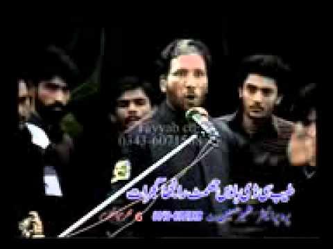 Zakir Sajid Hussain Rukan (Ali Akbar a.s) 6 Muharam 13-12-2010