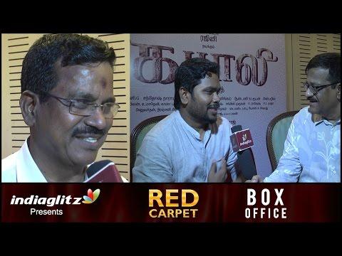 Kabali Box Office Collections by Sreedhar Pillai | Kalaipuli s. thanu, Director Pa Ranjith Interview
