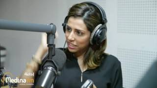 Rajaa Belmir & Omar Belmir  @ MEDINA FM    | رجاء بلمير & عمر بلمير