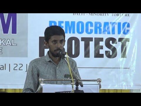 Demoratic Protest | ജനാതിപത്യ പ്രതിഷേധം | ശരീഫ് സി | ISM Kottakkal