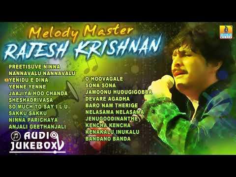 Melody Master Rajesh Krishnan - Hit Songs From Kannada Films - Jhankar Music