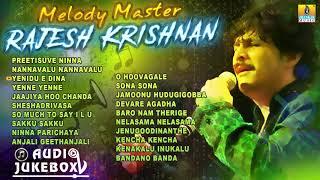 Melody Master Rajesh Krishnan Hit Songs from Kannada Films Jhankar Music