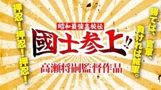チャンネル登録よろしくお願いいたします。 https://goo.gl/QYTki7 決闘...
