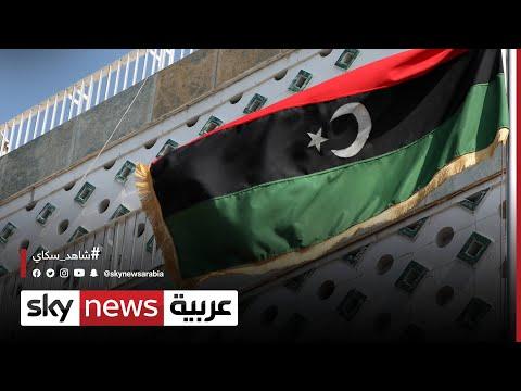 ليبيا | صحفي: هيمنة الإخوان على المشاركين بحوار تونس تهدد بفشله