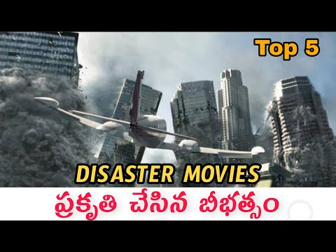 Hollywood Disaster Movies in telugu| Telugu Dubbed Hollywood Movies| Telugu from YouTube · Duration:  3 minutes 10 seconds