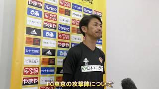 9月15日FC東京戦に向けた囲み取材~渡邉晋監督~