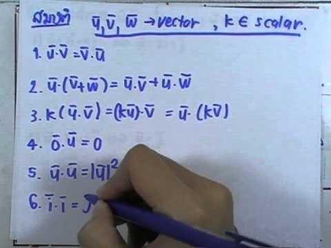 เลขกระทรวง เพิ่มเติม ม.4-6 เล่ม3 : แบบฝึกหัด3.4 ข้อ01