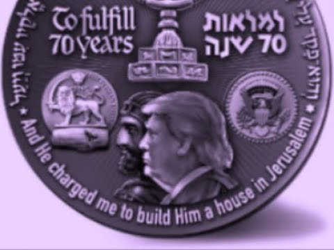 """Trump's Image On NEW Israeli """"70 Years"""" Temple Coin"""