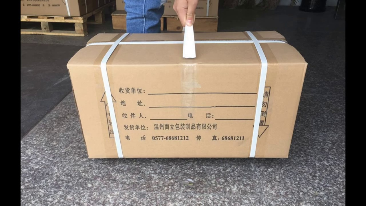 Carry Handle Tape For Carton Box Wwwerlitapescom Youtube