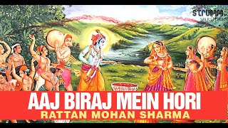 Aaj Biraj Mein Hori Re Rasiya I Haveli Sangeet I Rattan Mohan Sharma