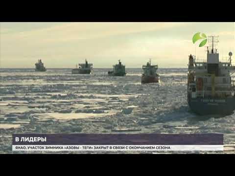 Россия вышла на первое место по поставкам СПГ в Европу