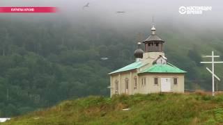видео Семь причин, по которым Россия не может отдать Курилы Японии