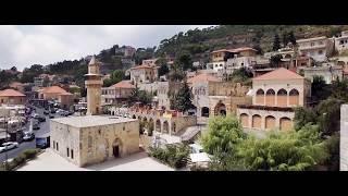 Visit Lebanon® 2017