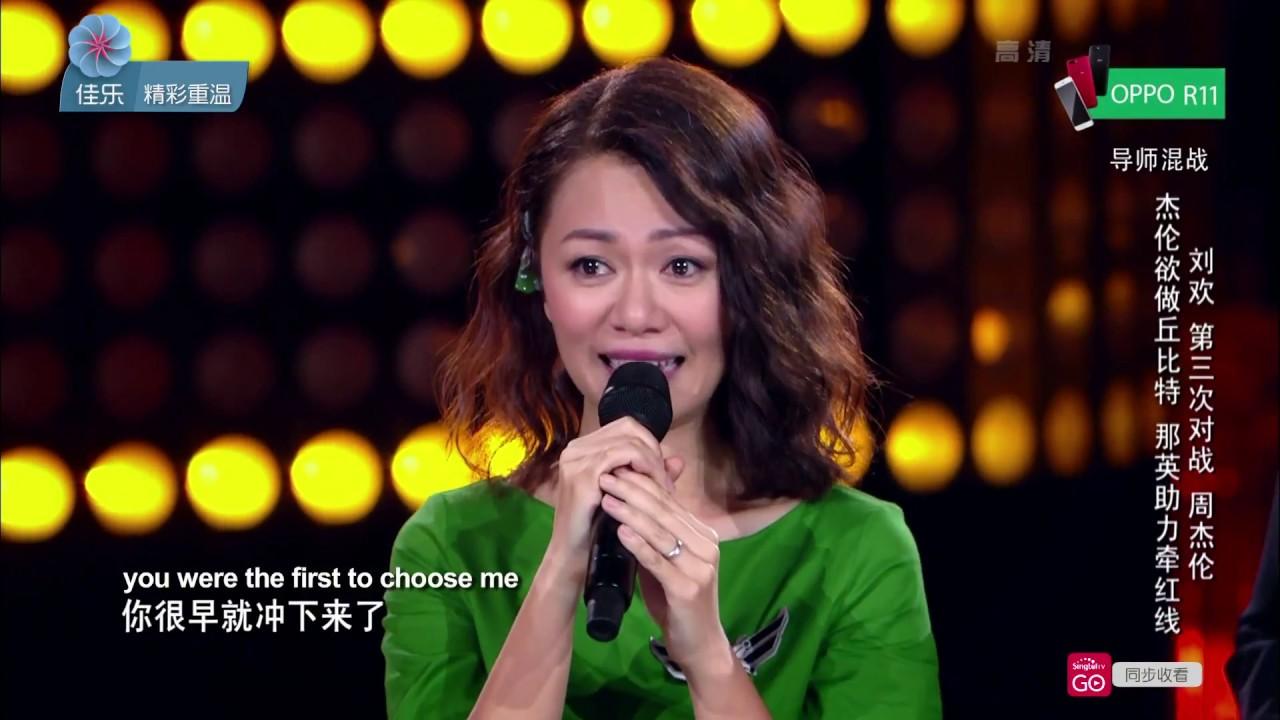 Jade Hsu Tubes Cool sing! china season 2, episode 9 – joanna dong 《我要你的爱》 - youtube