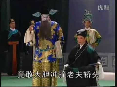 Fuzhou tea-picking opera (Fuzhou cai cha xi, 抚州采茶戏) from Fuzhou, Jiangxi, China