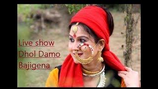 Sangeeta Dhoundiyal Live || Kapolsiyu Pauri Garhwal || Dhol Damo Baji Genagena