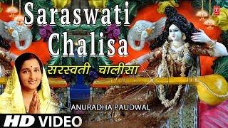 happy basant panchami i saraswati chalisa i anuradha paudwal i hd video song i