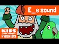 E_E | Fun Phonics | How to Read | Magic E | Made by Kids vs Phonics