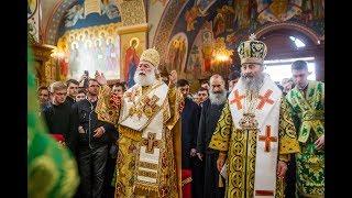 День памяти преподобного Кукши Одесского