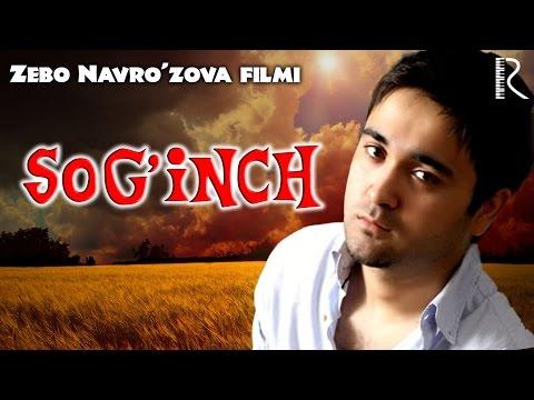 Sog'inch (uzbek film) | Согинч (узбекфильм) #UydaQoling
