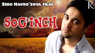 Sog'inch (uzbek film) | Согинч (узбекфильм)