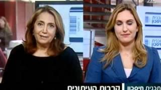 Jew Watch 15  נוני מוזס :  תשפיכו את סטלה המיגמרת