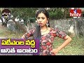Crazy Girl Anitha | Why Suddenly There is No Cash in ATMs? | Jordar News | hmtv