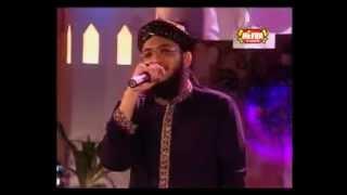 Gambar cover Who Is The Love One ALLAH by Hafiz Tahir Qadri