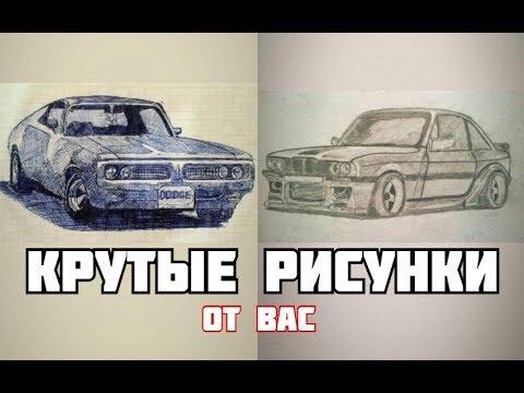 Рисунки моих подписчиков #2 (Ахадов Эльнур)