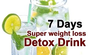 मोटापा घटाए  | Body Detox Drink | Weight Loss Fast | Flat belly | Effective and safe | Health
