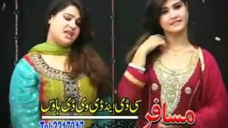 Repeat youtube video Pashto Tube   Rahim Shah Ghazala Javed NEW SONG  ZRA BYALALEY PA TA DEY flv 2