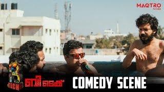 സൗഹൃദത്തിന്റെ നർമ്മ രംഗം ബിടെക്കിൽ നിന്നും - Btech Comedy Scene