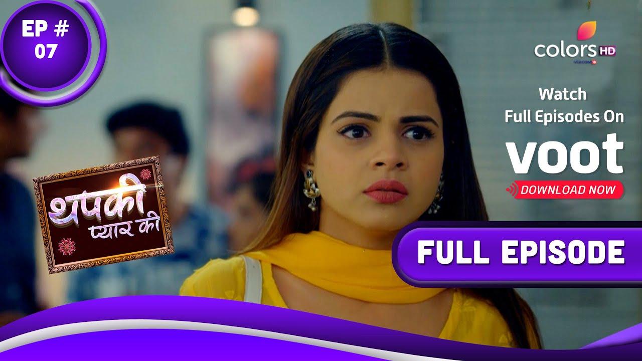 Download Thapki Pyar Ki S2   शक्ति   Episode 7   11 October 2021