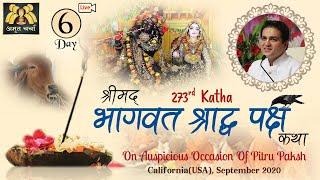 🔴 Live Day 6 - 273rd Katha | Bhagvat Shradh Paksha Katha | California-USA | Sep 2020 | LalGovindDas