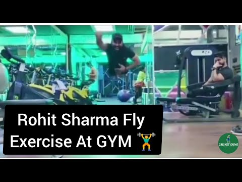 Rohit Sharma Best Fly Exercise 🔥 | Hitman Amazing Workout At GYM 🏋️ | Cricket Drive