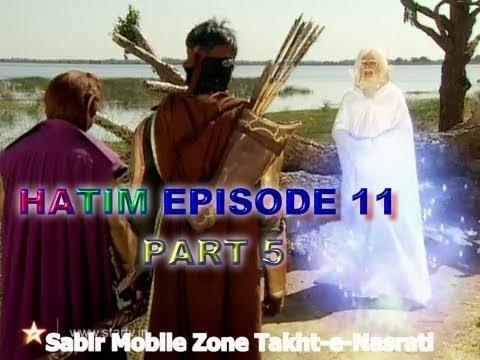 Adventures Of Hatim Episode 11 3gp mp4 mp3 flv indir