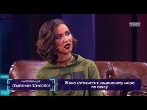 Приколы с Ольгой Бузовой. Очень смешно)))