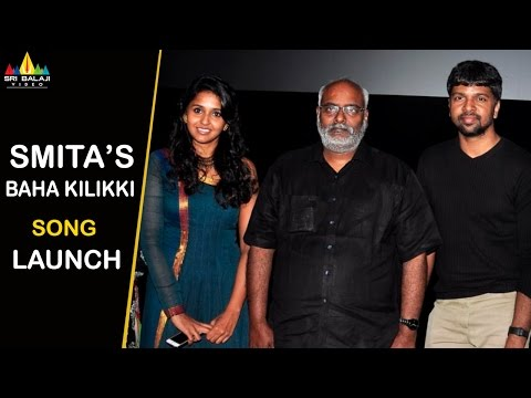 Smita's Baha Kilikki Video Song Launch | Sri Balaji Video