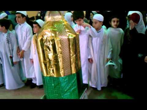 north bergen nj hajj in school ein yabroud 2011