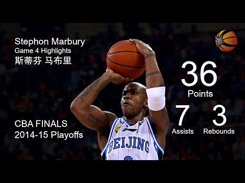Stephon Marbury 36 Points | CBA Finals Game 4 | China Playoffs 2014-15