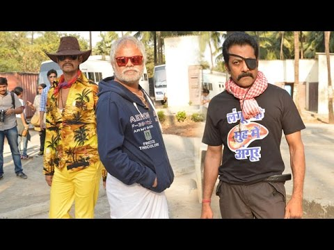 Gun Pe Done Movie | Jimmy Shergil, Sanjay Mishra | On-location Interview !