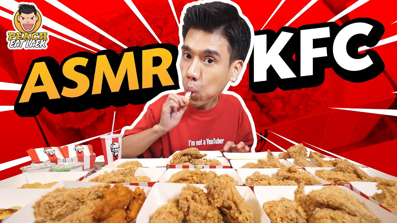 ASMR KFC ไก่ทอดจุกๆ Refill ไม่อั้น | PEACH EAT LAEK