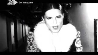 Miri Mesika - Aff Achat (Nobody)