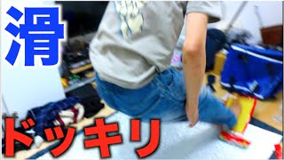 【ドッキリ】立ち幅跳びの先にゴキブリホイホイ?!【アバンティーズ】 thumbnail
