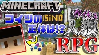 【Minecraft】おっさんと若者が遊園地ではしゃぎまくる!春休み人狼RPG#2【ワイテルズ×らっだぁ×我々だ】 thumbnail