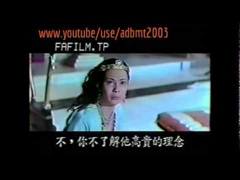 Phim Phật Giáo-Sự Tích Phật Thích Ca tập1