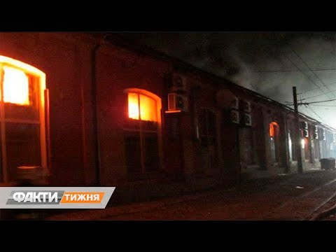 Факти ICTV: Опасные отели: как не дать себе сгореть. Факти тижня, 25.08