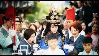 한국 전통혼례[ KOREA TRADITIONAL WED…