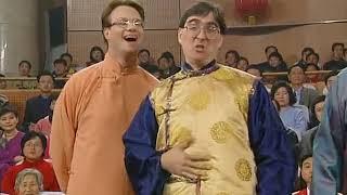 1999央视春节联欢晚会